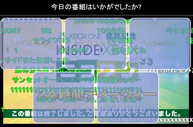 XboxOne 発売記念生放送に関連した画像-09