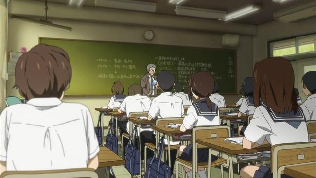 学生 授業 楽しい 方法に関連した画像-01