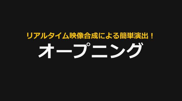 ニコニコ動画 クレッシェンド 新サービス ニコキャスに関連した画像-23
