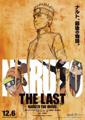 NARUTO 完結 劇場版に関連した画像-03