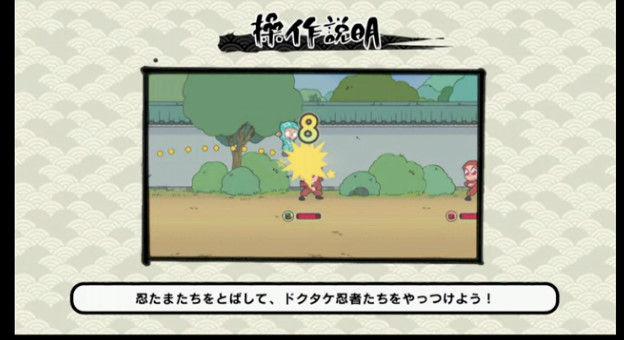 忍たま乱太郎 忍たま ゲーム化に関連した画像-07