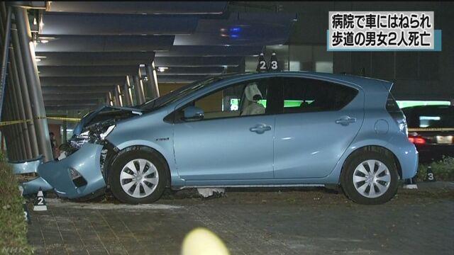 老人 運転 事故に関連した画像-01