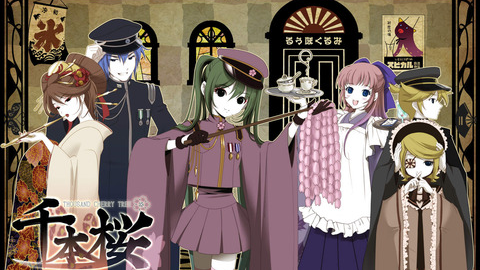 Mステ 和楽器バンド ボカロ 初音ミク 千本桜に関連した画像-01