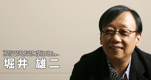 堀井雄二 RPG ドラクエに関連した画像-01