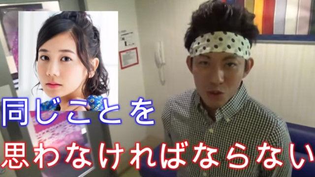 大川隆法 息子 長男 幸福の科学 大川宏洋 YouTuberに関連した画像-09