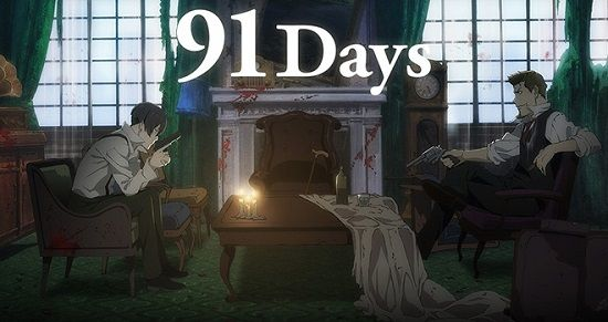 91daysに関連した画像-01