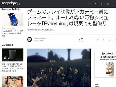 アカデミー賞 Everything シミュレータ steam デヴィッド・オライリーに関連した画像-02