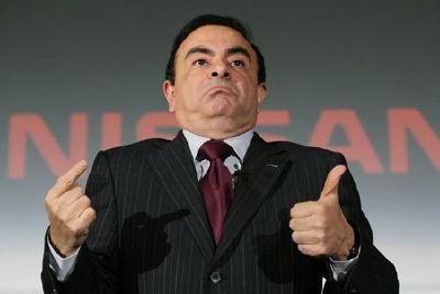 カルロス・ゴーン 金融商品取引法違反 捜査に関連した画像-01