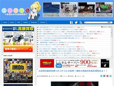 小島秀夫 コナミ メタルギアソリッド5に関連した画像-02