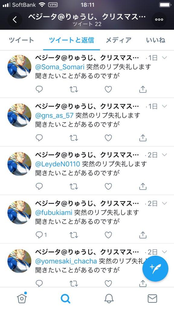 コスプレイヤー 出会い Twitter ダイレクトメッセージ 付き合うに関連した画像-05
