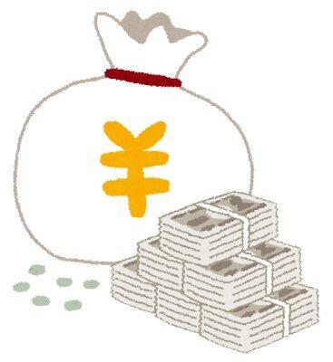 イラスト 絵師 ツイッター サービス お金に関連した画像-01