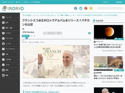 法王 ロックアルバムに関連した画像-02