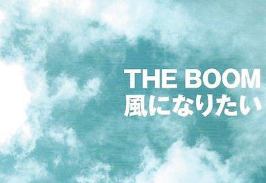 THE BOOMに関連した画像-01