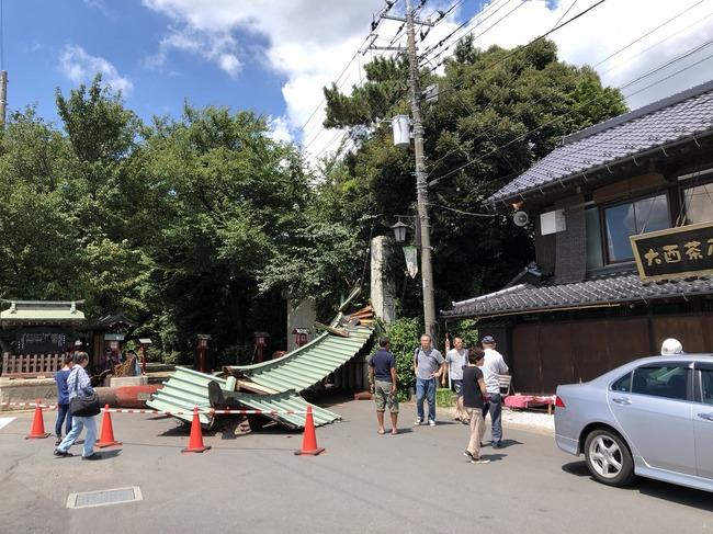 らき☆すた 鷲宮神社 鳥居 崩壊に関連した画像-02