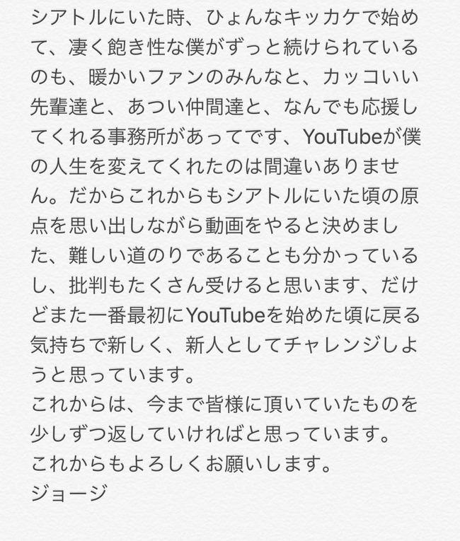 カリスマブラザーズ カリブラ 解散 YouTuber ユーチューバーに関連した画像-03