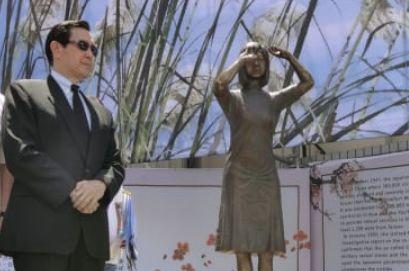 【悲報】親日であるはずの台湾に初の慰安婦像が設置!「日本政府は謝罪と賠償を行うべきだ」