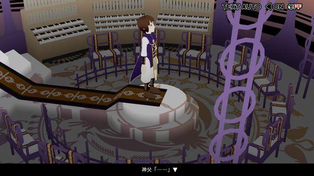 マヨナカ・ガラン ラノベゲームに関連した画像-04