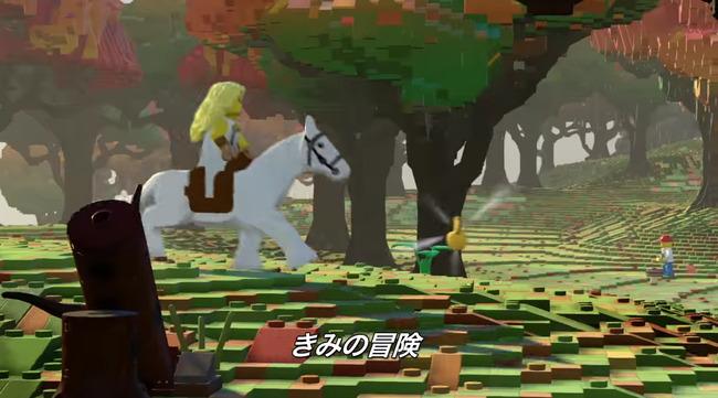 予約開始 マインクラフト マイクラ 神ゲー サンドボックス LEGO レゴ レゴワールド に関連した画像-09