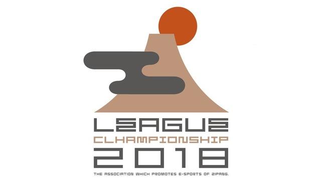 eスポーツ団体 JeSA eスポーツリーグに関連した画像-01