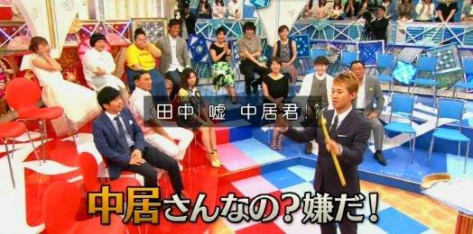 SMAP 中居正広 デレステ CM アイドル ウエンツ瑛士 麻雀 に関連した画像-06