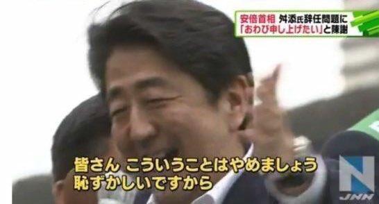 東山線 おじいちゃん 迷惑行為に関連した画像-14