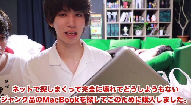 はじめしゃちょー ノートパソコン 天ぷら ドッキリ 炎上 批判殺到に関連した画像-06