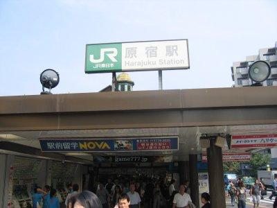 Shibuya-Ku%20HachikouBus%20Yuuyake-KoyakeH170902%20001