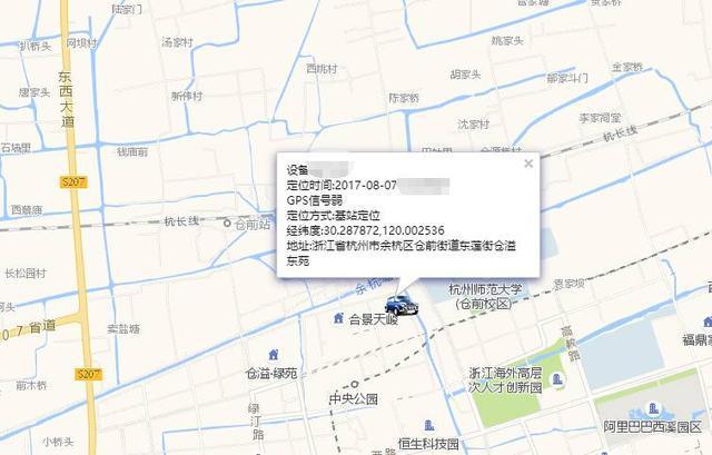 中国 盗聴器 USB 充電器 アダプターに関連した画像-05