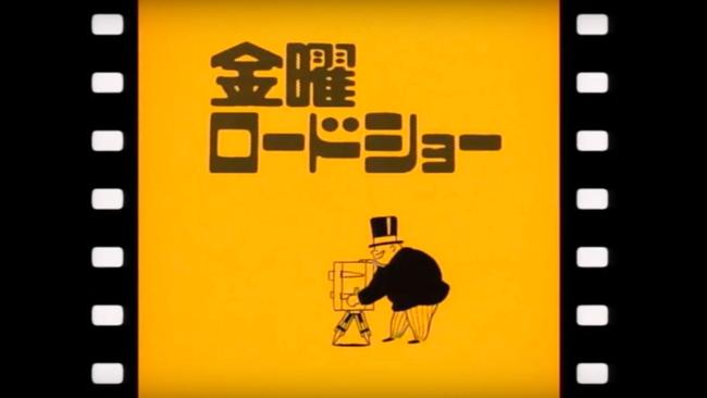 日テレ 10月 金曜日 大幅改編 家族視聴に関連した画像-01
