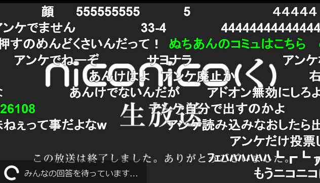 ニコニコ動画 クレッシェンド 新サービス ニコキャス niconico(く)に関連した画像-05