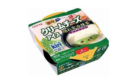 チーズ 抹茶 宇治抹茶 Kiri リーズアイスに関連した画像-01