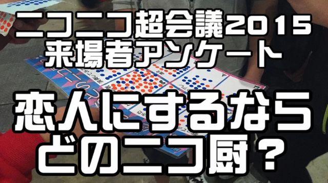 ニコニコ動画 ニコ厨に関連した画像-01