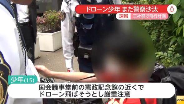 善光寺 ドローン 生主 15歳 三社祭 警察に関連した画像-01