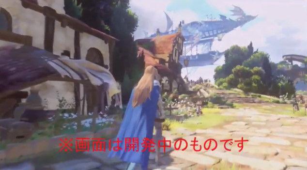 グランブルーファンタジー リンク PS4 Re:LINK アクションRPG プレイ動画に関連した画像-03