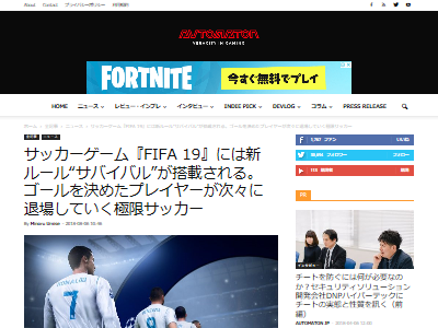 FIFAサバイバルに関連した画像-02