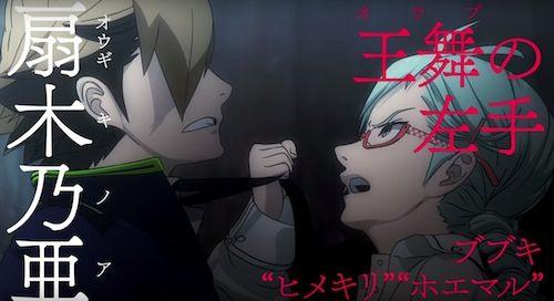 ブブキ・ブランキ CGアニメ サンジゲンに関連した画像-05