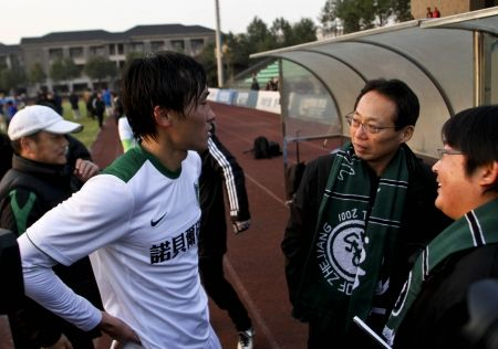 中国スーパーリーグ