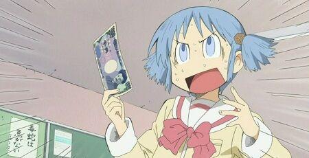 クリスマスプレゼント交換会 クソ 予算 1000円以内 1円玉に関連した画像-01