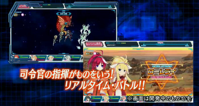 MAGES. PCオンラインゲーム 超銀河船団に関連した画像-13