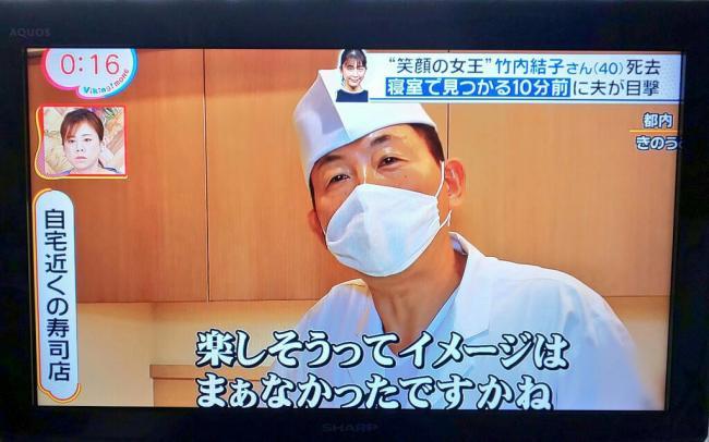 竹内結子 プライベート 情報 マスコミ 寿司屋に関連した画像-04