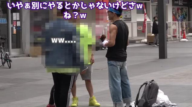 朝倉海 YouTuber 格闘家 オタク ポイ捨て 歌舞伎町 タバコ 喧嘩に関連した画像-37