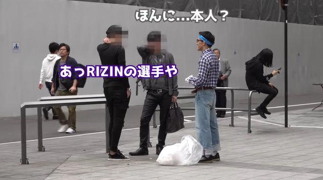 朝倉海 YouTuber 格闘家 オタク ポイ捨て 歌舞伎町 タバコ 喧嘩に関連した画像-22