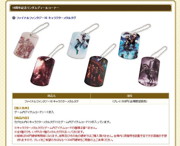 bdcam 2012-05-28 14-08-04-639