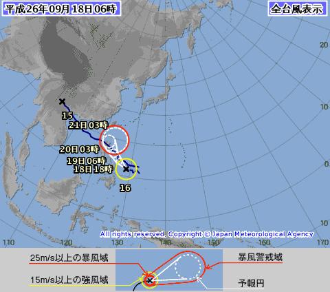 台風 フォンウォンに関連した画像-02