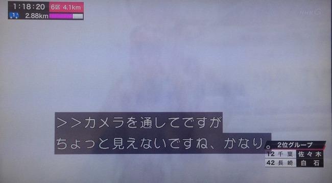 全国女子駅伝 雪 大雪 NHKに関連した画像-11