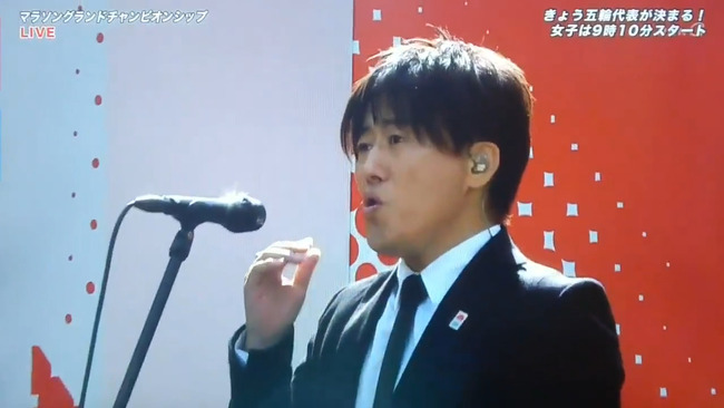 コブクロ 小渕健太郎 国歌 君が代 独唱に関連した画像-01