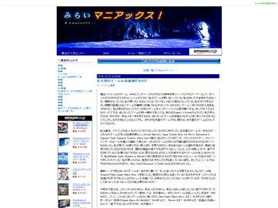 任天堂 価格設定に関連した画像-02