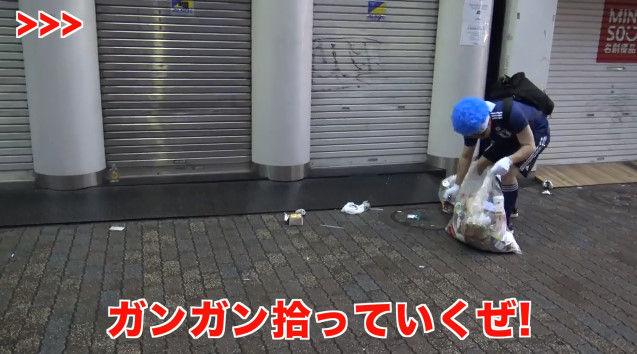 ヒカキン 渋谷 ゴミ拾い ワールドカップに関連した画像-23