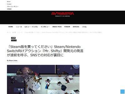 ニンテンドースイッチ Steam フレームレートに関連した画像-02