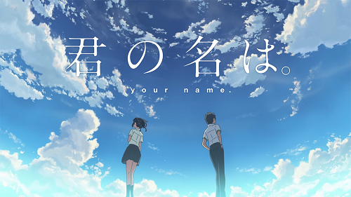 君の名は。 新海誠 時系列に関連した画像-01